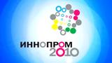 INNOPROM 2010